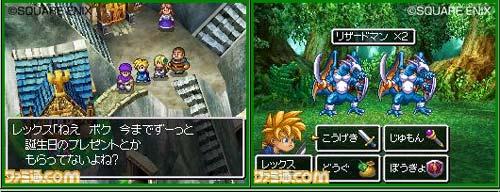 screenshots: dragon quest V