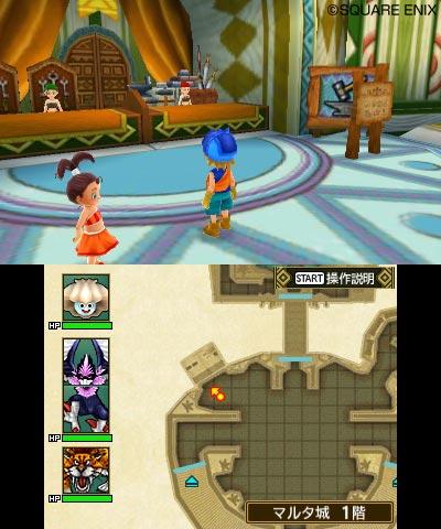 screenshots: dragon quest monsters 2