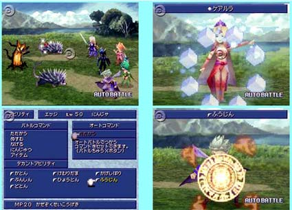 screenshots: final fantasy IV ds