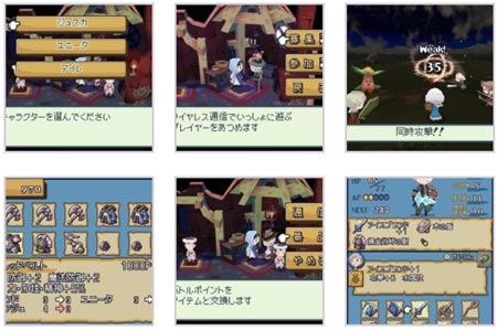 screens: final fantasy gaiden