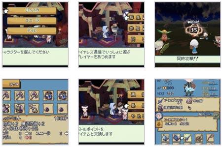 screens: final fantasy gaiden