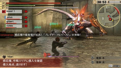 screenshots (V): god eater 2