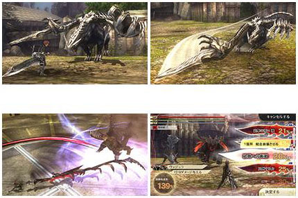 screens: god eater2: rage burst