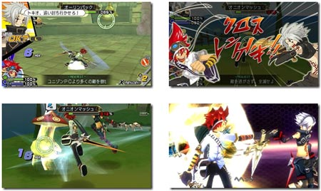 screens: hack_link