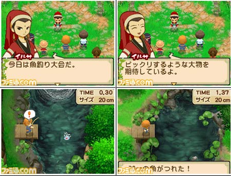 screenshots: harvest moon twin villages
