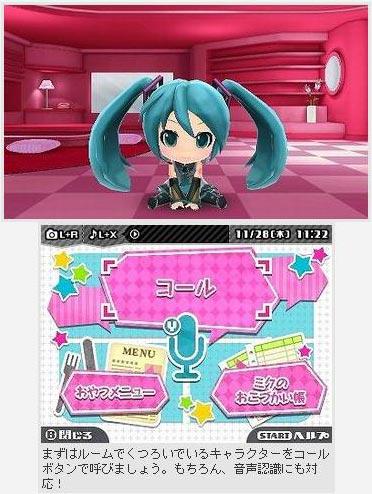screenshots: hatsune miku and future stars: project mirai 2