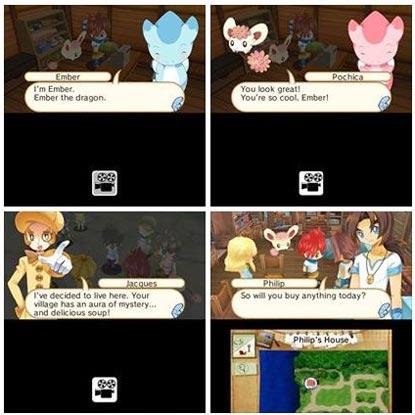 screens: hometown story
