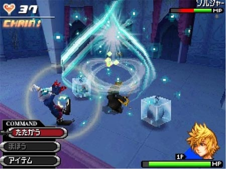screenshots: kingdom hearts 358 2