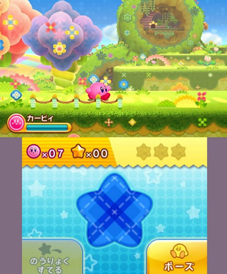 screens: kirby triple deluxe