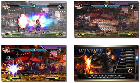 screens: king of fighters XIII