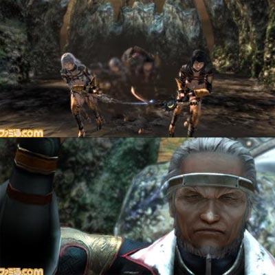 screenshots (II): the last remnant
