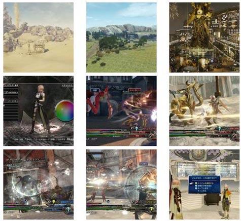 screens: lightning returns FFXIII