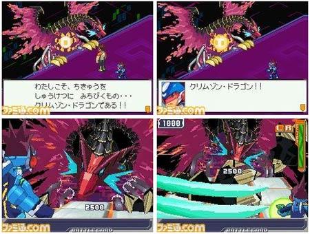 screenshots: mega man star force 3