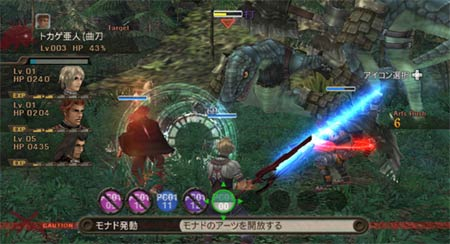 screenshots: monado – beginning of the world