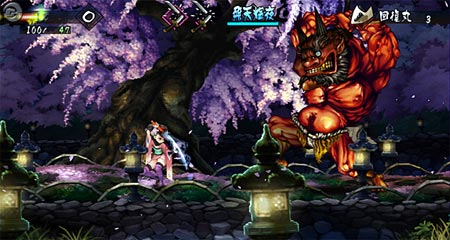 preview: muramasa – the demon blade