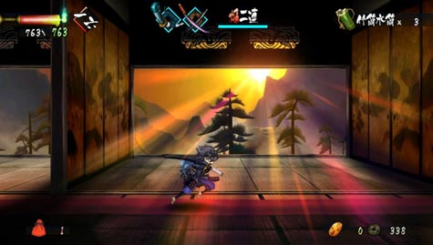 screenshots (II): muramasa rebirth