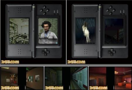 screens: nanashi no game 2