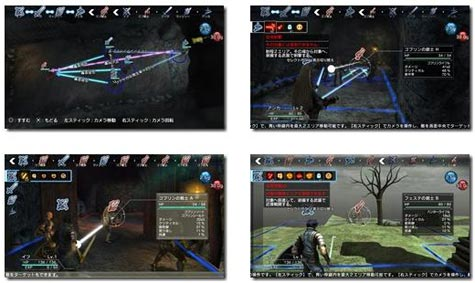 screens: natural doctrine
