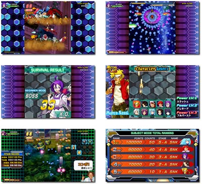 screenshots: neo geo heroes ultimate shooting