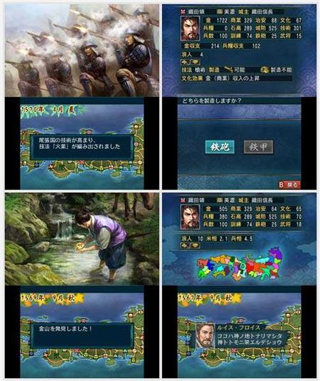 screenshots: nobunaga's ambition