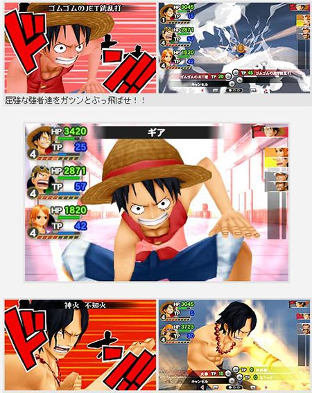 screens: one piece romance dawn