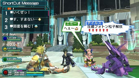screenshots: phantasy star portable 2