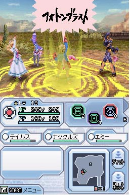 screenshots (II) phantasy star zero