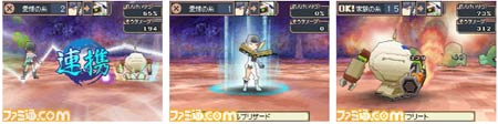 screens: saga II - goddess of destiny
