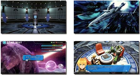 screenshots: star ocean 4