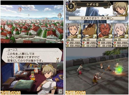 screenshots: suikoden tierkreis