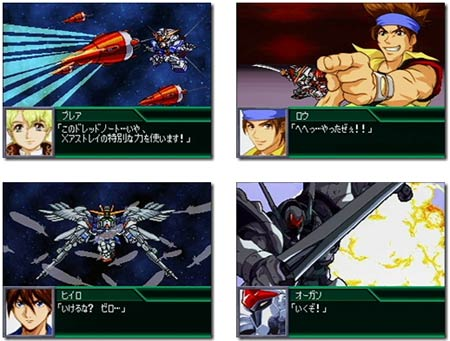 screens: super robot academy