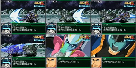 screenshots: super robot wars k