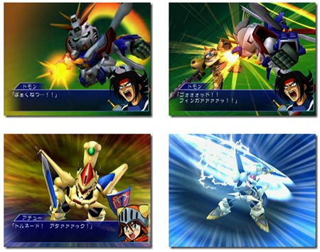 screens: super robot taisen
