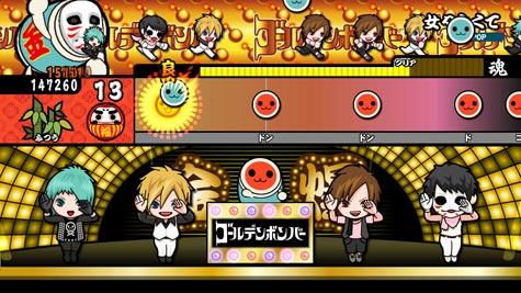 screenshots: taiko no tatsujin