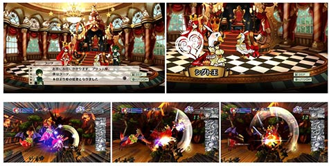 screens: the witch and the hundred knights