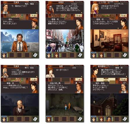 screens: tokyo twilight busters