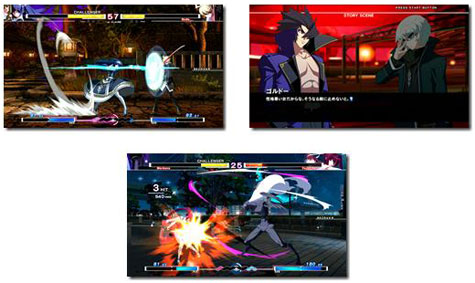 screens: under night birth exe: late