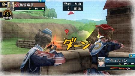 screens: valkyria chronicles 2