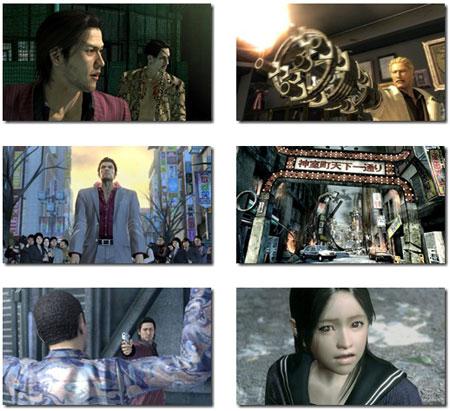 screenshots: yakuza of the end