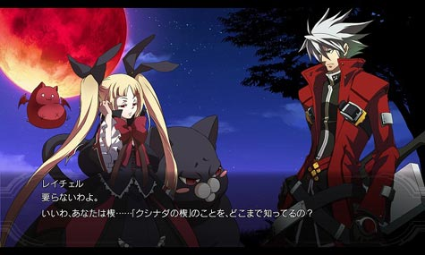 screens: blazblue chronophantasma