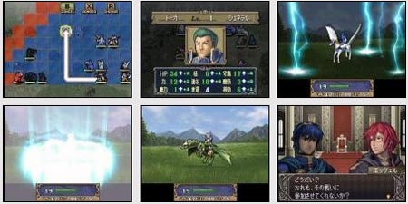 screens: fire emblem ds