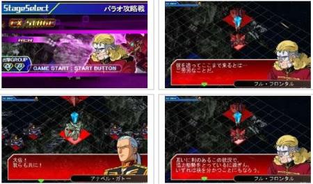 screens: sd gundam g generations 3D