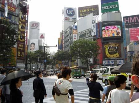 shibuya-distrikt in tokyo