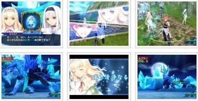 screenshots (IV): shining blade