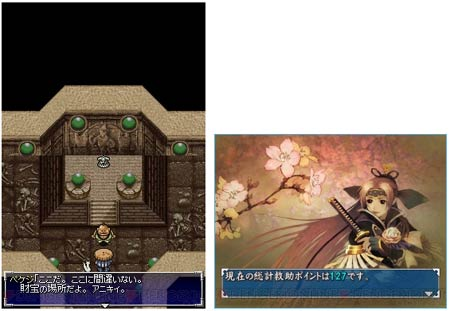 preview: shiren 2 ds
