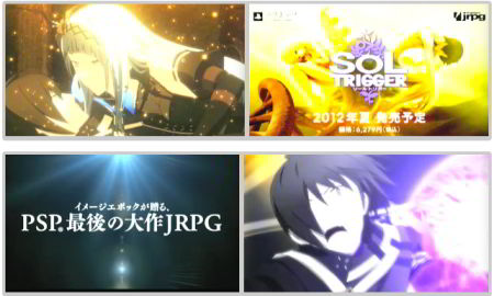 preview: sol trigger