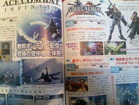 scan: soul calibur: lost swords