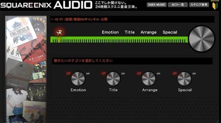 square enix radio