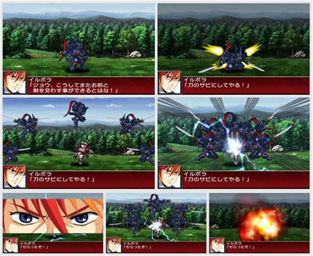 screenshots (III): super robot wars ux