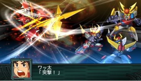 screens: super robot wars z saisei